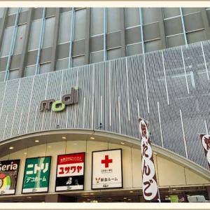 川越モディ(modi)2020年1月末に閉館、賃貸ビルとして運営へ