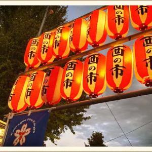 川越 熊野神社 酉の市|【商売繁盛】縁起熊手で福をかきこもう【家内安全】