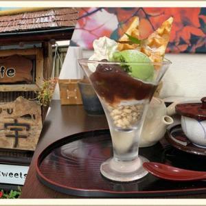 川越 『夢宇(むう)』|グルテンフリーの米粉スイーツが人気の和カフェ