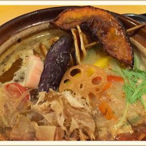 すぱいす屋 小泉商店 川越BASE 味変する和風出汁のスープカレー