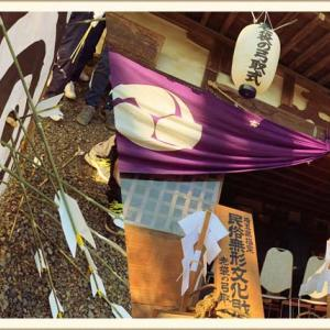 老袋の弓取式(おいぶくろのゆみとりしき) 矢を放ち天候と農作物の収穫量を占う!?