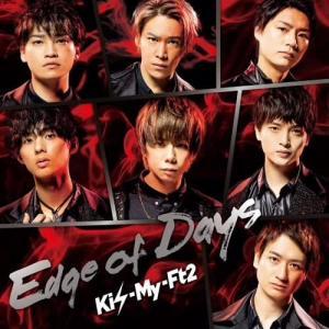 Kis-My-Ft2新曲発売💕