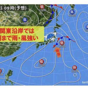 あす16日 3連休の最終日 関東は激しい雨に注意
