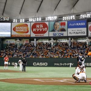 『巨人対阪神』についてTwitterの反応