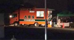 吉野家が販売車で牛丼を販売するも「無料じゃない」と批判 - ニュース総合掲示板|爆サイ.com関東版