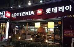韓国 ロッテリア店内でヴィーガン団体が暴れ客と乱闘 - 芸能ニュース掲示板|爆サイ.com関東版