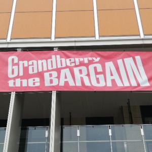 昨日23日からグランベリー・ザ・バーゲン はじめての夏バーゲン