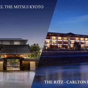 HOTEL THE MITSUI KYOTO とTHE RITZ-CARLTON KYOTOを勝手に比較!