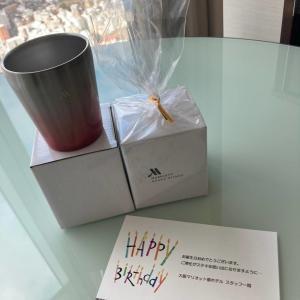 お誕生日アップグレード!! クラブスーペリアルーム@大阪マリオット都ホテル
