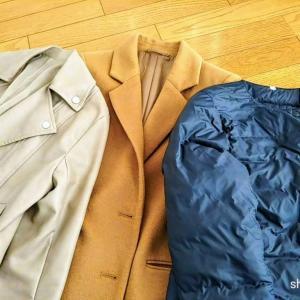 ゆるミニマリストの秋冬アウターは3着です。コーデ写真と共に紹介します。