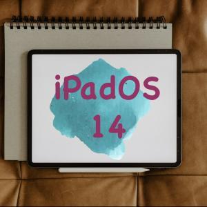 iPadOS 14の新機能は!?Apple Pencilのスクリブル機能がヤバい