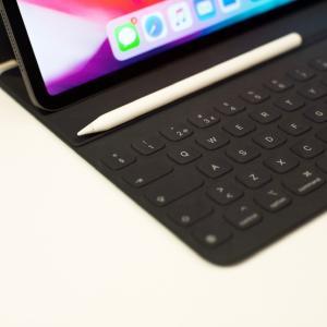 iPad Proおすすめのキーボードはどれ?失敗しない選び方について