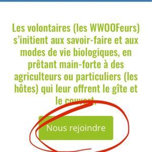 フランスでWWOOF(農業体験・ファームステイ)する手順