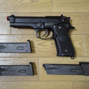 M92Fのカスタムのこと