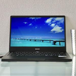マウスコンピューター「G-Tune P3」レビュー|SSD&Core i7搭載13.3インチ高性能ゲーミングノートパソコン