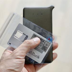 U2S/D1(どんなときもWiFi)×FUJI Wifiで縛りなし100GBポケットWiFi|設定方法と速度レビュー