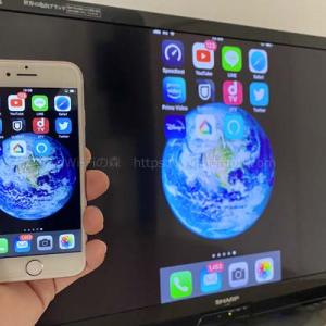 iPhoneをテレビ画面にミラーリングする方法(有線接続・無線接続)