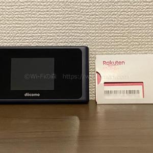 楽天モバイルMNO(UN-LIMIT)をHW-01L(ドコモのモバイルルーター)で使う設定方法の解説と速度