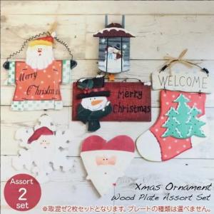 【楽天ROOM】1000円ぽっきりコレクション※クリスマス関連