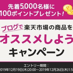 【スーパーセールお買い物報告】低刺激シャンプー ドゥーエ