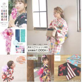 【楽天ROOM】1,000円ぽっきりで買える浴衣と小物
