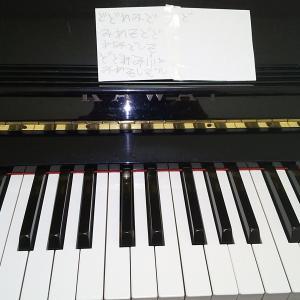 【ピアノレッスン】娘によるプライベートレッスン