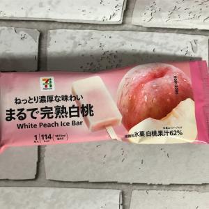 ねっとり濃厚な味わいまるで完熟白桃