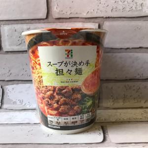 セブンプレミアム スープが決め手担々麺
