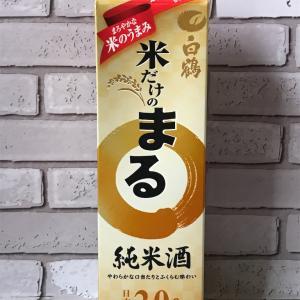 白鶴米だけの純米酒まる