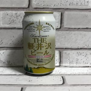 ザ軽井沢ビール白ビール