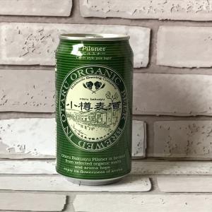 小樽麦酒ピルスナー