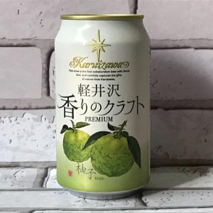 軽井沢香りのクラフト