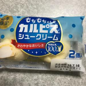 ヤマザキパンもちもちとしたカルピスシュークリーム