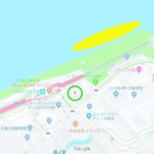 大阪からおすすめの海釣り場【南港・シーサイドコスモ】
