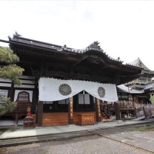 募集締切まであとわずか【婚活セミナー】長野県中野市主催「心を磨いて、縁をつなごう」