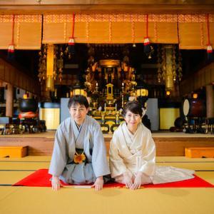 長野 国宝・善光寺で誓う【お二人だけの結婚式】プラン
