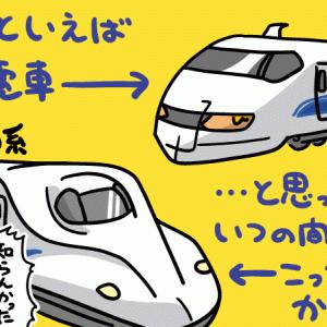 東京と大阪を行き来する新幹線は、『のぞみ』じゃなくて『ひかり』がお勧めだと思うその理由