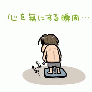 ダイエット9カ月経過 (累計-8.6kg達成)