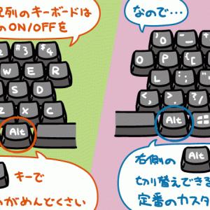 ThinkPad X1 Yoga (2019)で英語配列キーボードを使用する際に、右AltキーへIME ON/OFFを割り当てる方法