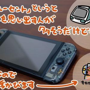 Nintendo Switchのジョイコンを、十字キー&昔懐かしトランスルーセント仕様にしてみた