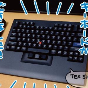 要望をパーフェクトに満たすトラックポイント搭載のメカニカルキーボード、『TEX Shinobi』レビュー