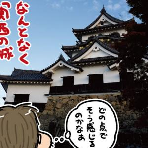 彦根城に行ってきた