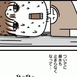 ぼくのワクチン(1回目)日記 ~リターン・オブ・副反応~