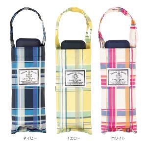 普通のサイズよりコンパクト!?晴雨兼用の折りたたみ傘