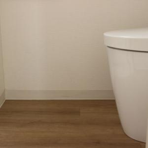 トイレにスリッパ、ある?