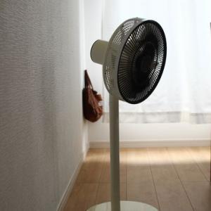 愛用の扇風機を手放し、満足の買い替え
