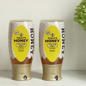 いま、このハチミツがお気に入り♪