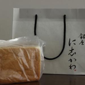 気になっていた高級食パン