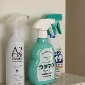 いつのまにかシンプルに 掃除用の洗剤