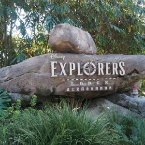 【2019年12月】香港ディズニーランドのホテル「ディズニー・エクスプローラーズ・ロッジ」をオススメします!!
